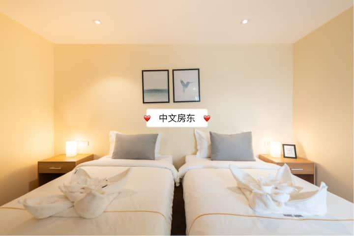 Sukhumvit50酒店式公寓双床套房bts onnut