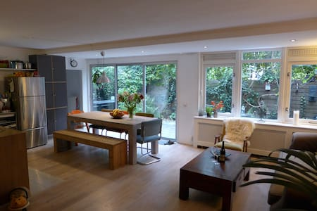 Great central apt for people who enjoy life - Amsterdam - Huoneisto