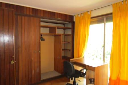 Habitación cómoda c baño compartido - Vitacura - B&B/民宿/ペンション