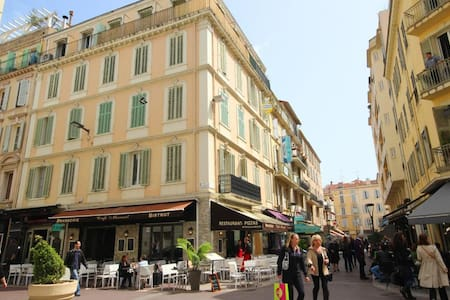 Centre ville Cannes, palais des festival, congrés - Канны