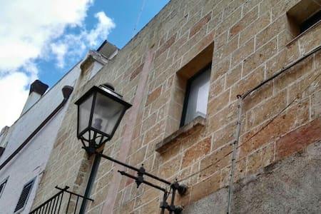 Antica dimora - Alessano - Apartment