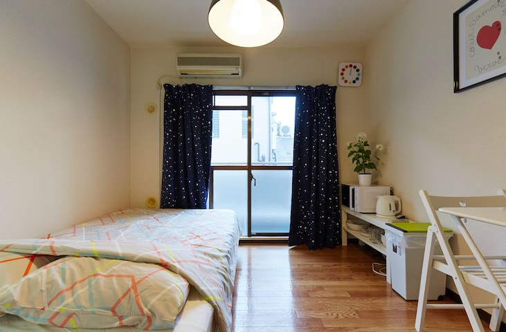 TOKYO-West of Shinjuku-Quiet & Comfy Neighborhood! - Setagaya-ku - Appartement
