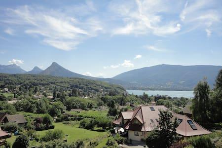 Chambre au calme à deux pas du lac - Menthon-Saint-Bernard - Hus