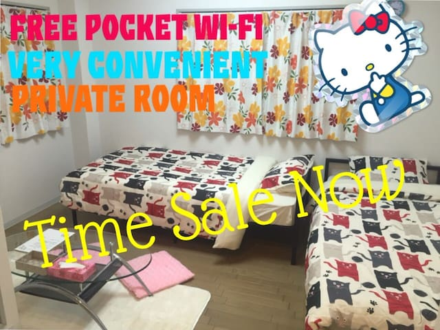 301Good location in Osaka!Free wifi - kita-ku, Osaka-shi - Apartment
