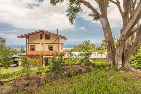 Sanctuary Space; pool/Jacuzzi/sauna - Kailua-Kona - Villa