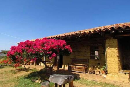 POMPASOLA Alojamiento rural - Villa de Leiva