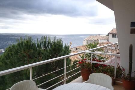 Amazing apartment by the sea - Girona - Flat