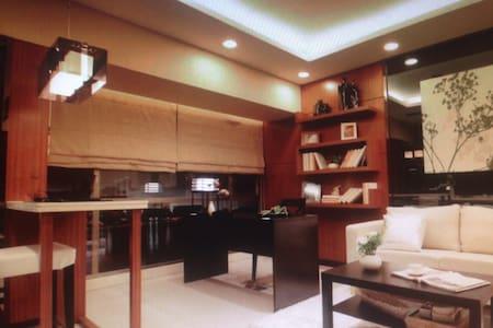 日本風格民家 - 台南 - Apartamento