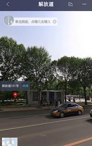 安全、安静、阳光充足、空气良好、绿化良好,环境友好,小区门口有8条公交 - Lejlighed