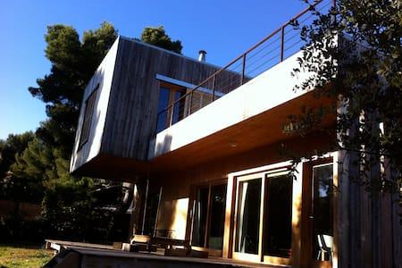 maison bois contemporaine - Marseille - Haus