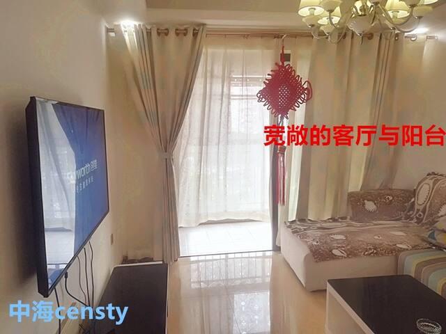 中海censty