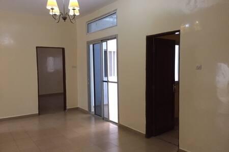 Sakura House - Dakar - Casa