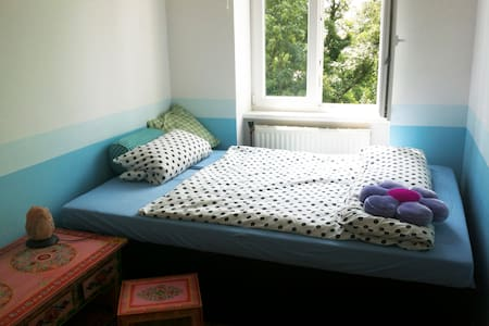 Nice bedroom in sweet apartment! - Vienna - Apartment