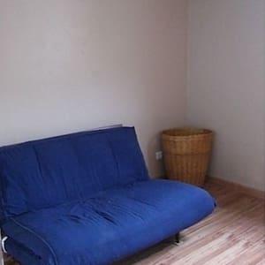 1 CHAMBRE privee dans appartement   - La Combe-de-Lancey