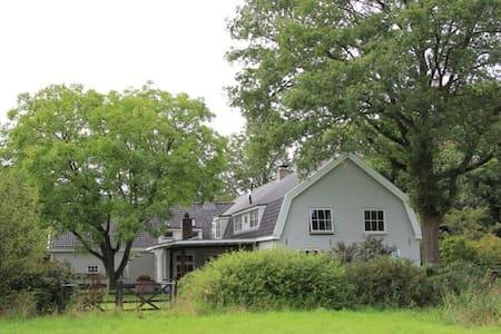Farmer's house - Oirschot - House