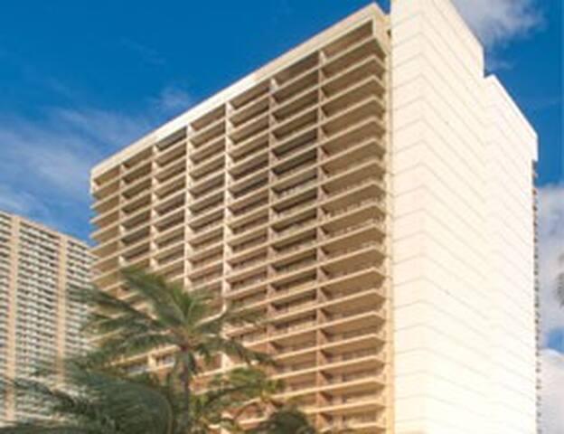 1BR in Beautiful Royal Garden Hawaii Resort - Honolulu - Apto. en complejo residencial
