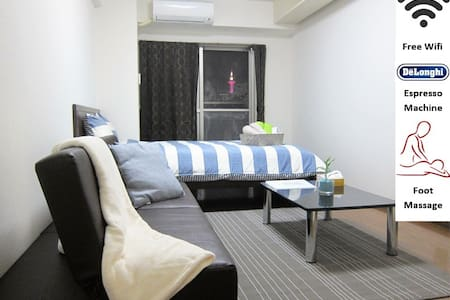 7min Kyoto Stn. with Tower view Free portable Wifi - Shimogyo Ward, Kyoto