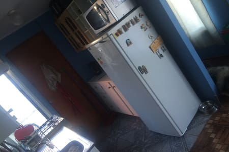 Room for 2 in puerto natales! - Puerto Natales - Haus