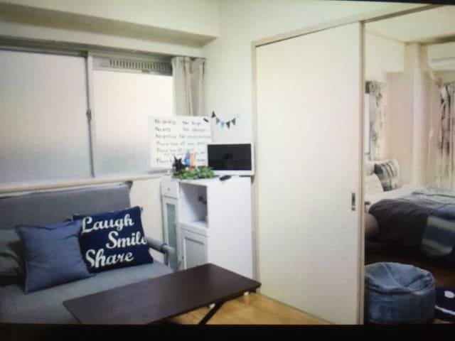 楽しみは簡単です - Yamagata-shi - Apartment