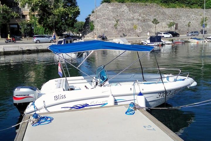 """Zadar Boat Rental """"Bliss"""""""