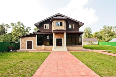 Luxury villa 10bedrooms, big swimming pool,sauna - Strelkovskoy Fabriki - Villa