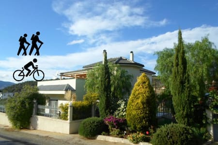 4 bedr- bike and family friendly home Peloponeese - Katakali