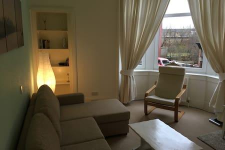 White Cart View Apartment - Glasgow