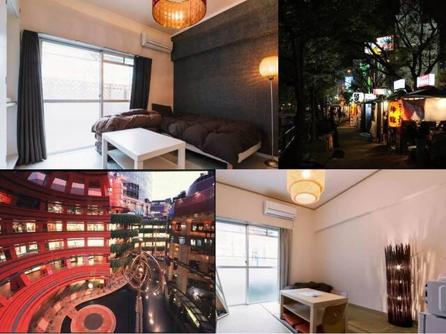 """2 Separated Room Next Each Other """"Canal City"""" 2min - Hakata-ku, Fukuoka-shi - Appartamento"""