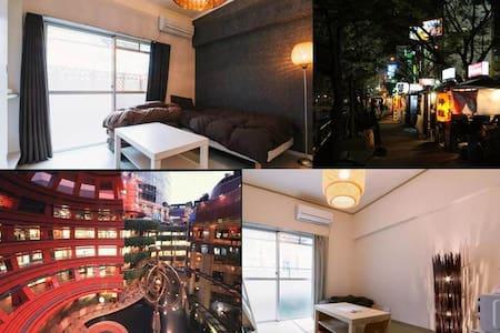 "2 Separated Room Next Each Other ""Canal City"" 2min - Hakata-ku, Fukuoka-shi - Квартира"