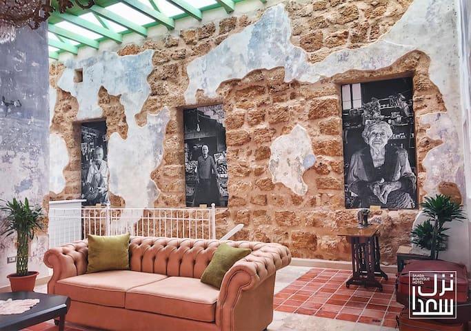 Nazel Saada Boutique Hotel - Entire Place