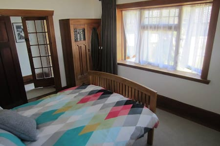 Comfy bungalow ready for you! - Palmerston North