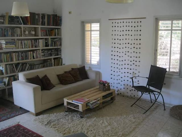 A lovely  Family house , 10 minutes from the sea - Kfar Yona - Rumah