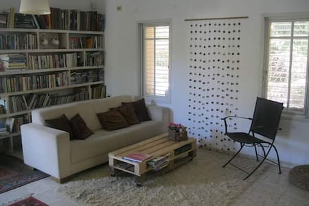 A lovely  Family house , 10 minutes from the sea - Kfar Yona - Ház