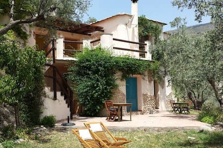 Charming eco finca in Olive grove - Orange bedroom - Lanjarón - Hus