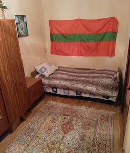 Private room in the centre of Tiraspol