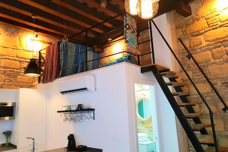 "Loft en Casco Histórico ""La Pintora"""