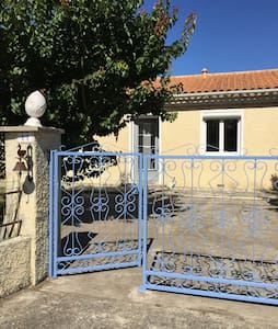 Maison individuelle avec jardin - Saint-Christoly-de-Blaye