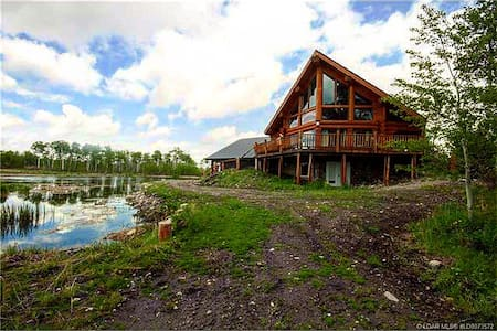 Waterton Cabin - Cardston - Casa