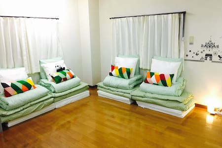 S01. Affordable yet comfortable place in Saga! - 佐賀市 - 公寓