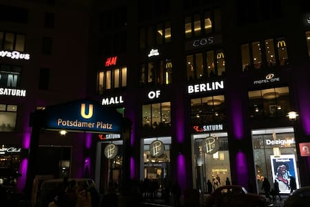 Potsdamer Platz-Top Spot Studio 2