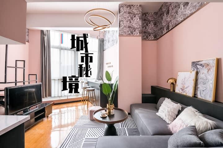 月租2-3千五  【温馨LOFT|市河景合一|临近天津站|丰富的购物广场|附近美食|临近滨江道