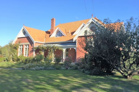 St Itas's Guesthouse - Rakaia - Bed & Breakfast