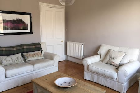 Beautiful Edinburgh Flat with 2 Double Bedrooms - Edynburg - Apartament