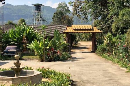 Mountainside Bungalow Retreat - Tambon Si Dong Yen - Diğer