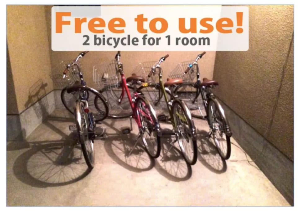 Free to use (2 Bicycle)