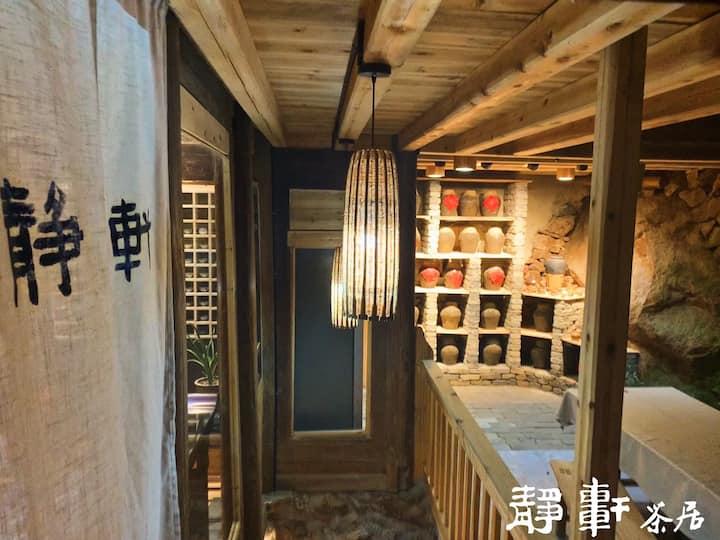 龙潭里•静轩——「幽鸣」,略带日式风格,标准大床房,附带榻榻米