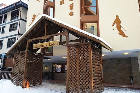 Mountain Lodge - Pamporovo - 公寓