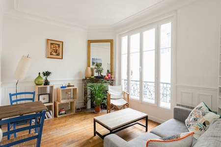 Lovely 2 rooms apt (31m) near Eiffel Tower - Apartment