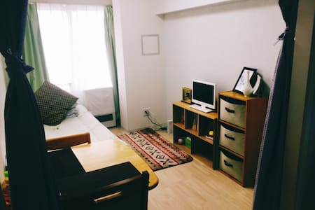 The living room is prepared for you - 札幌市