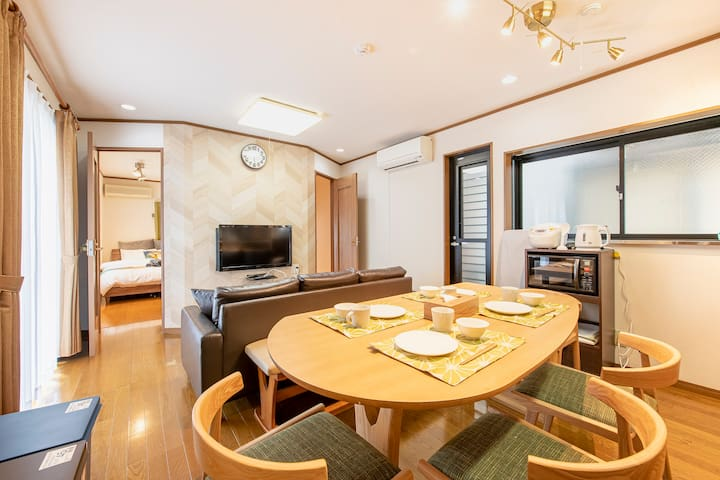 Easy access to Central Tokyo/FREE Wi-Fi/MAX14ppl